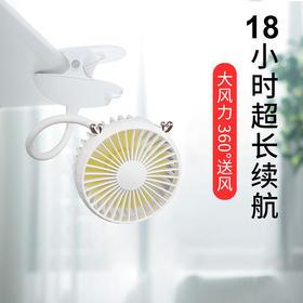 简约 F3夹子夹式小型风扇USB接口夹扇床上床头挂学生宿舍寝室可爱充电款电扇婴儿车超静音便携式电池大风力