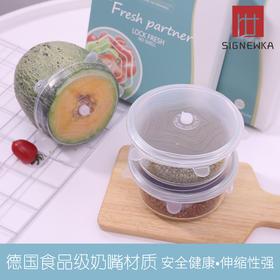 【食品级硅胶密封盖】冰箱冷藏,长久保鲜,卫生环保,拒绝食物串味!