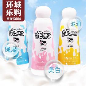 牛奶泡泡沐浴露500g-907483