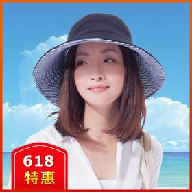日本 Needs 丽意姿 UVCUT 防晒遮阳帽!遮99%紫外线,显脸小,一帽多戴!冷感降温!双面可用,可折叠便携带,轻松应对紫外线照射