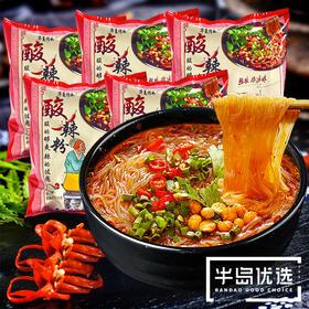 安徽 • 华夏传承酸辣粉  红薯粉丝方便面 酸的够爽 辣的够瘾 爽滑顺溜 根根透亮