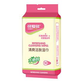 """可爱多·清爽洁肤湿巾丨出行常备,婴儿可用,含""""谷物精华""""的湿巾"""