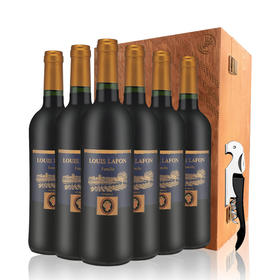 法国路易拉菲家族干红葡萄酒+木箱6瓶*750ML包邮 原瓶进口红酒送礼请客有面子