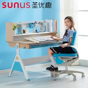 圣优趣 纯实木儿童学习桌 可升降儿童书桌 学生桌椅套装 哈哈系列