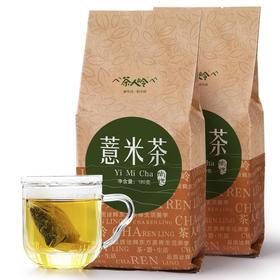 茶人岭 薏米袋泡茶 2袋装(45包/袋)