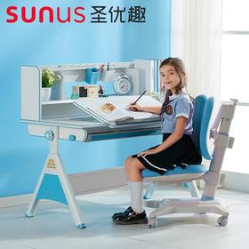 圣优趣 儿童学习桌可升降儿童书桌学生课桌椅组合写字桌 哈哈系列