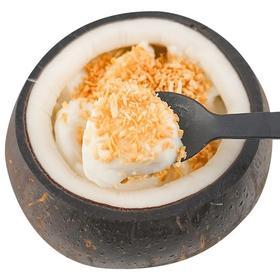 李佳琦热荐  网红椰子冻 鲜榨 口感香醇 原味纯椰浆200g/枚 2枚装