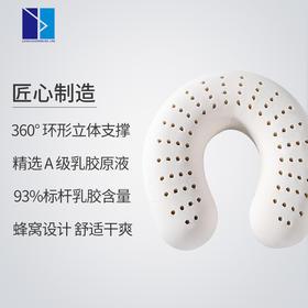 LATEX SYSTEMS泰国天然乳胶u型枕旅行枕护颈椎枕午睡枕头汽车头枕