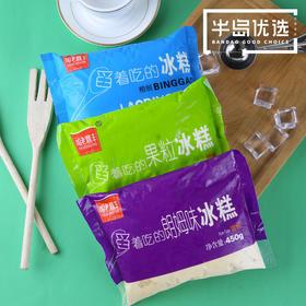 【爆款老鼎丰网红冰糕 抖音推荐】【4种口味】450g*4袋包邮 百年老字号