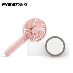 四喜丸子-化妆镜手持风扇 马卡龙色 可立可手持带化妆镜