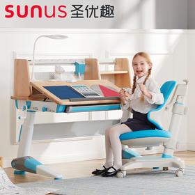 圣优趣 实木儿童学习桌可升降儿童书桌学生写字桌椅套装 欧啦系列DL12S+CL01