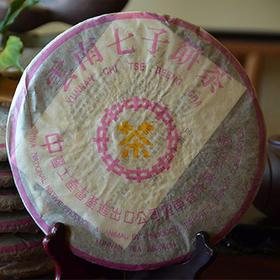 2001年中茶紫印易武茶饼
