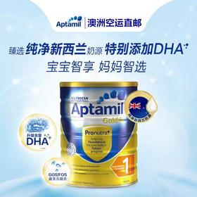 【爱他美金装1段】澳洲Aptamil爱他美进口婴儿奶粉1段0-6个月900克罐装