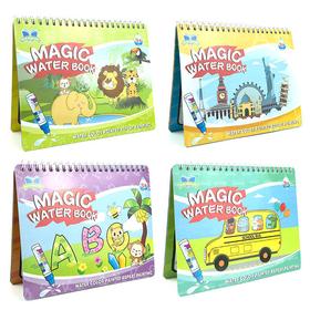 儿童魔法水画册可重复使用清水画本宝宝画册涂鸦本早教玩具