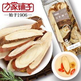 【方家铺子】甘草茶 80g/罐