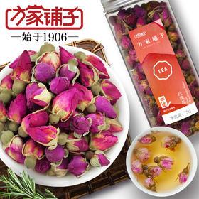 【方家铺子】平阴玫瑰花茶 75g/罐