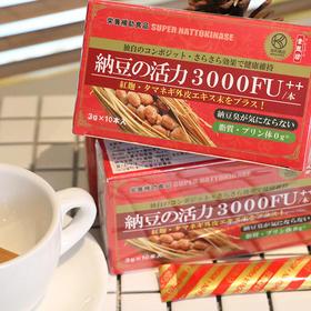 【春节发货】日本协和素甄坊超级纳豆激酶 3000+FU高含量  保持血管年轻态