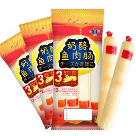 日本泰祥奶酪芝士鱼肉肠23g*4/袋  3袋装