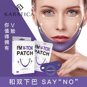 和双下巴 Say No!你值得拥有的V脸面膜,超好用~凯拉帝卡KARATICA