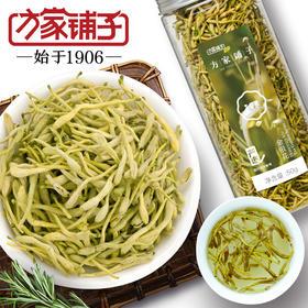【方家铺子】金银花茶50g/罐