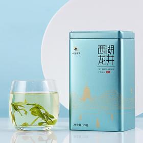 【2020新茶预售】八马茶业|春茶 西湖龙井明前绿茶茶叶罐装125g