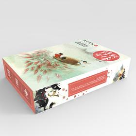 《诗歌奇缘》奇妙盒 给孩子们的音乐和文学启蒙课 学古诗必备 大小星球出品  适合2-8岁孩子