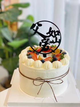 【父亲节】专款蛋糕