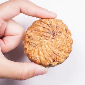 红豆薏米燕麦饼 |  五谷杂粮  奶香酥松  | 300g/袋【严选X休闲零食】