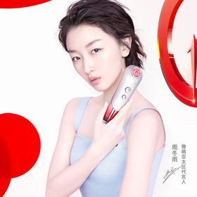 雅萌 2019新款射频美容仪家用脸部红光Bloom瘦脸神器童颜机法令纹提拉