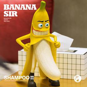 【下单48小时内发货】网红款 Banana Sir香蕉先生 手办 洗发水 可更换内液 大马士革玫瑰精油洗发水