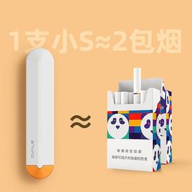 欧凡尔 emini S2 一次性电子烟  多味任选