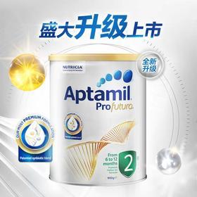 【爱他美铂金2段】澳洲Aptamil爱他美进口婴儿奶粉2段6-12个月900克罐装