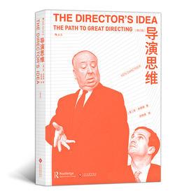 导演思维(修订版)纽约大学艺术学院电影课程指定教材 从工业级艺匠到风格化大师,解构各类导演的创作手法 追溯视听思维的发端之源
