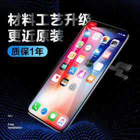 全新苹果屏幕总成二代 适用于iPhone7/7P/8/8P整屏维修 千机网官方提供免费安装 一年质保
