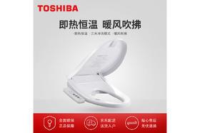 东芝(TOSHIBA)智能马桶盖 洁身器 即热暖风仿生电子坐便器 日本监制  T5-85B6