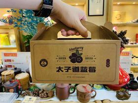 【鲜果预售】丹江口1级蓝莓1斤礼盒装