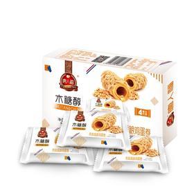 【满百包邮】 无蔗糖 燕麦粗粮鸡蛋卷80克 糖友加餐的健康零食 独立包装(零食类)