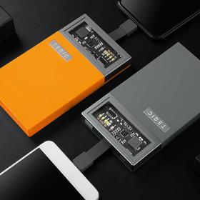 冰格透视移动电源 自带快充线充电宝 苹果Lightning / Type-C规格可选