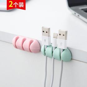 【2个装】桌面电线固线器 家用自粘整理数据线收纳夹 创意硅胶理线器