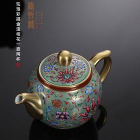 宝瓷林 珐琅彩描金宝相花壶