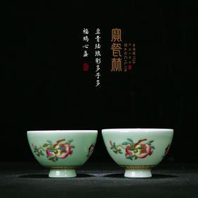 宝瓷林 豆青珐琅彩多子多福鸡心盏