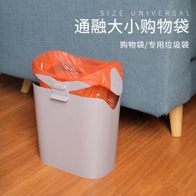 创意垃圾桶 购物袋再利用环保省钱 窄型设计简约美观便捷收纳 适用各种塑料袋