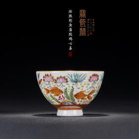 宝瓷林 珐琅彩鱼藻纹鸡心盏