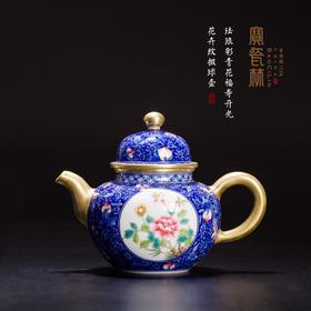 宝瓷林 珐琅彩青花福寿开光花卉纹掇球壶
