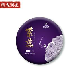 【2019年上新】龙润紫芽茶5年陈熟普高花青素紫芽普洱茶熟茶饼紫蕊357g