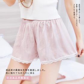 「拒绝走光 」PSQUEEN居家仙仙裤/安全裤,高品质蕾丝,轻薄透气,凉爽不闷,可外穿,东大门同款