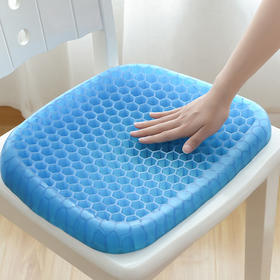 【清凉舒爽】凝胶坐垫鸡蛋坐垫办公室夏季清凉透气冰垫柔性蜂窝座垫
