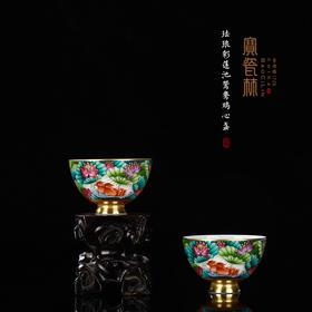 宝瓷林 珐琅彩莲池鸳鸯鸡心盏