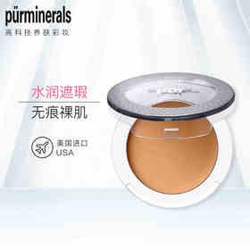 pur minerals祛印遮瑕膏 遮盖斑点痘印痘痘黑眼圈脸部保湿防水女