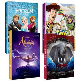 全4册 迪士尼大电影双语阅读(阿拉丁 冰雪奇缘 玩具总动员 小飞象)